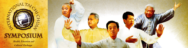 Int'l Tai Chi Chuan Symposium
